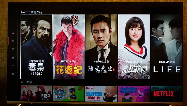 [開箱] BenQ護眼量子點廣色域 75吋電視 給你完整視聽娛樂中心(含ISF專業色彩調教) - Mobile01