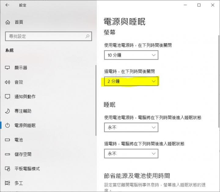 win10 1809災情集中帖 (第4頁) - Mobile01