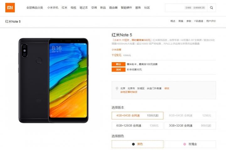 『大陸小米』跟『臺灣小米』 近期產品/價格差異分享。 - Mobile01