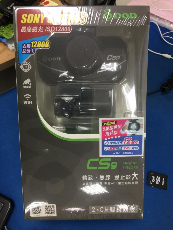坐等DOD CS9值得了 - Mobile01