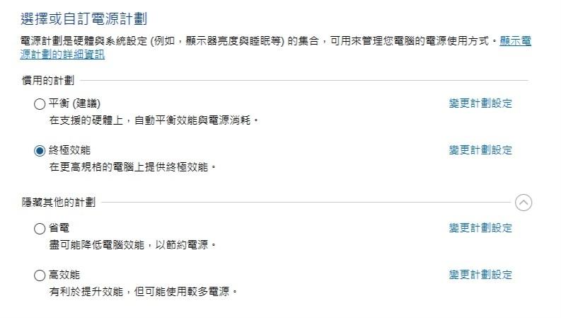 win10 1809災情集中帖 (第6頁) - Mobile01