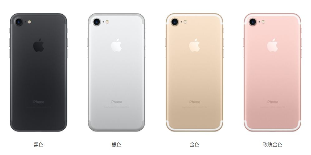 iphone7什麼顏色比較好看?? - Mobile01