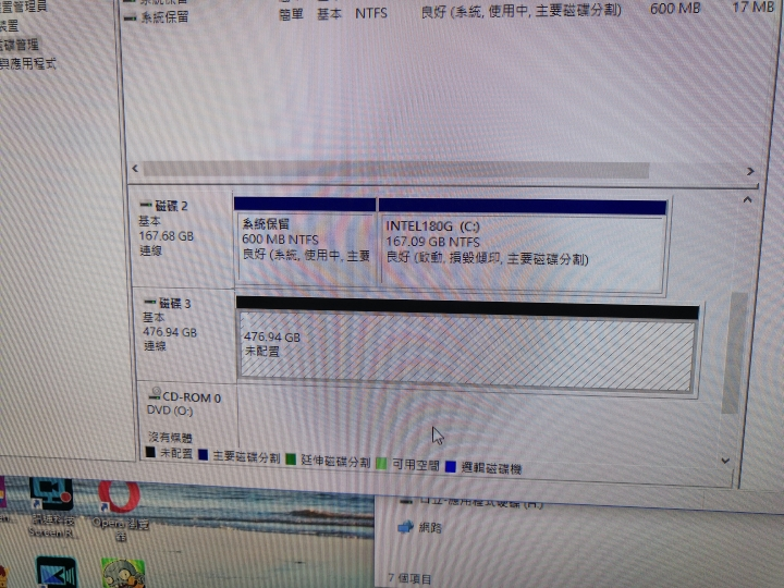 M9PEY PCIE M.2 硬碟設定開機硬碟(已解決) - Mobile01