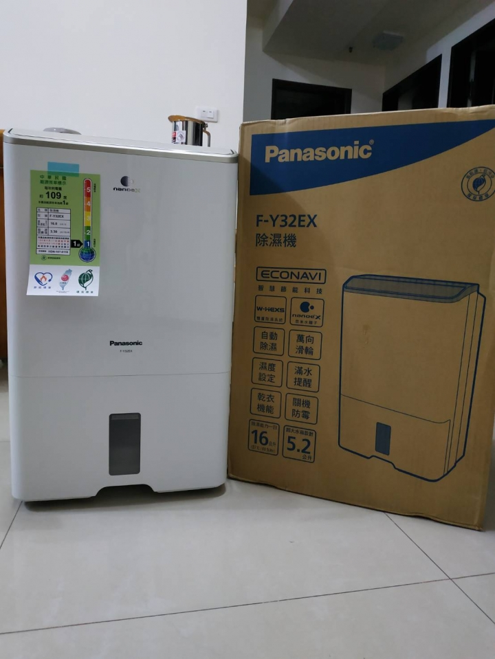 Panasonic國際牌【F-Y32EX】16公升除濕機開箱 - Mobile01