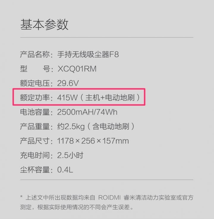 【採訪】200W 大吸力 Panasonic 無線吸塵器(MC-BJ980)臺灣上市 - Mobile01