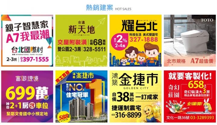 把臺北人拉到龜山 中華郵政這樣盤算 (第2頁) - Mobile01