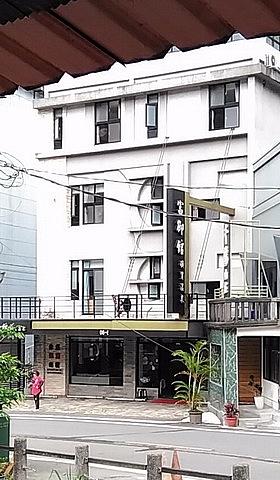 (2019/5) 關仔嶺 富御館礦質溫泉旅館 注意報價不實 - Mobile01