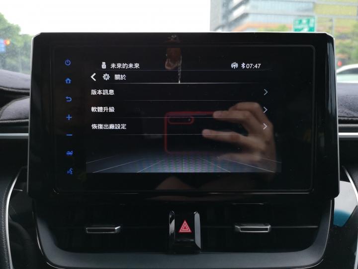 [已過時] 教學 Altis 12代 8吋車美仕車機打開Apple CarPlay(Android Auto)的方式。 - Mobile01
