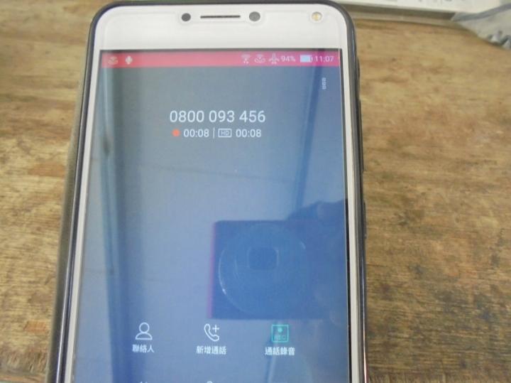 (已解決)小米8Lite 亞太VoWiFi開飛航無法撥號 只能受話? - 行動通訊與資費 - 手機討論區 - Mobile01