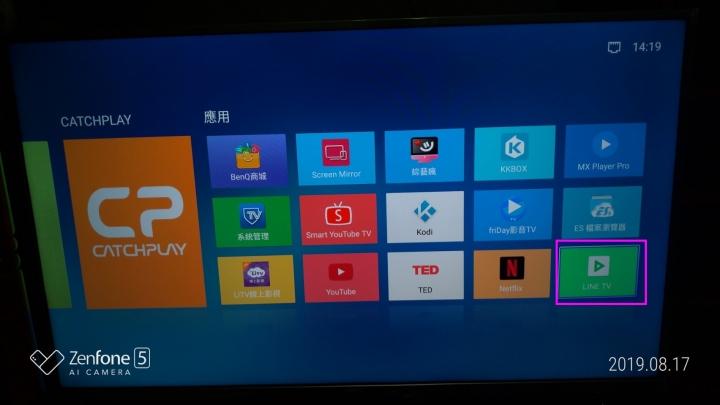 臺灣的付費網際網路電視App是否能安裝、正常開啟、正常運作在電視機 vs 電視盒 - Mobile01