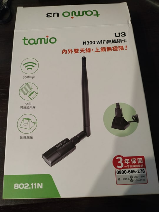 請問該怎麼增強房間的wifi訊號(無限網卡?強波器?分享器?) - Mobile01