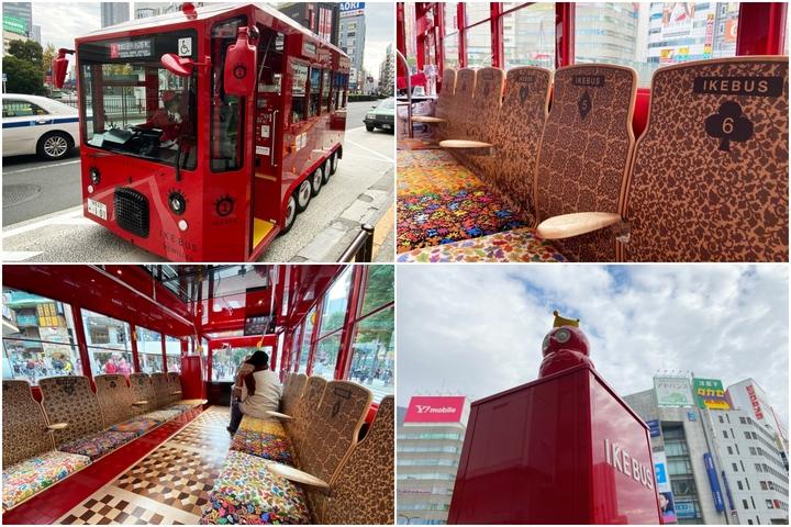 【東京都】逛池袋再也不用走到鐵腿,超級可愛的「IKE BUS」帶你輕鬆周遊池袋景點! - 悅遊日本 - Mobile01