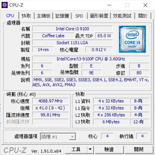 KLEVV SSD 新手 速度問題 CPU標題 - Mobile01