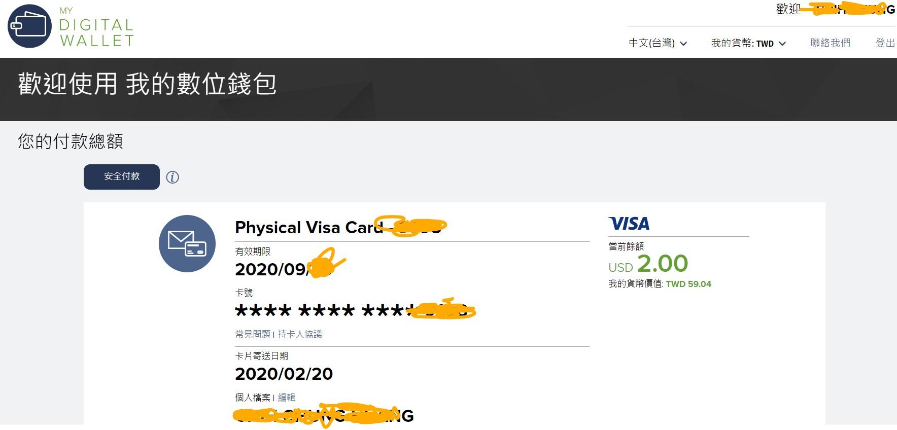 請問這個額度2美金的禮物卡可以去哪裡消費 - Mobile01