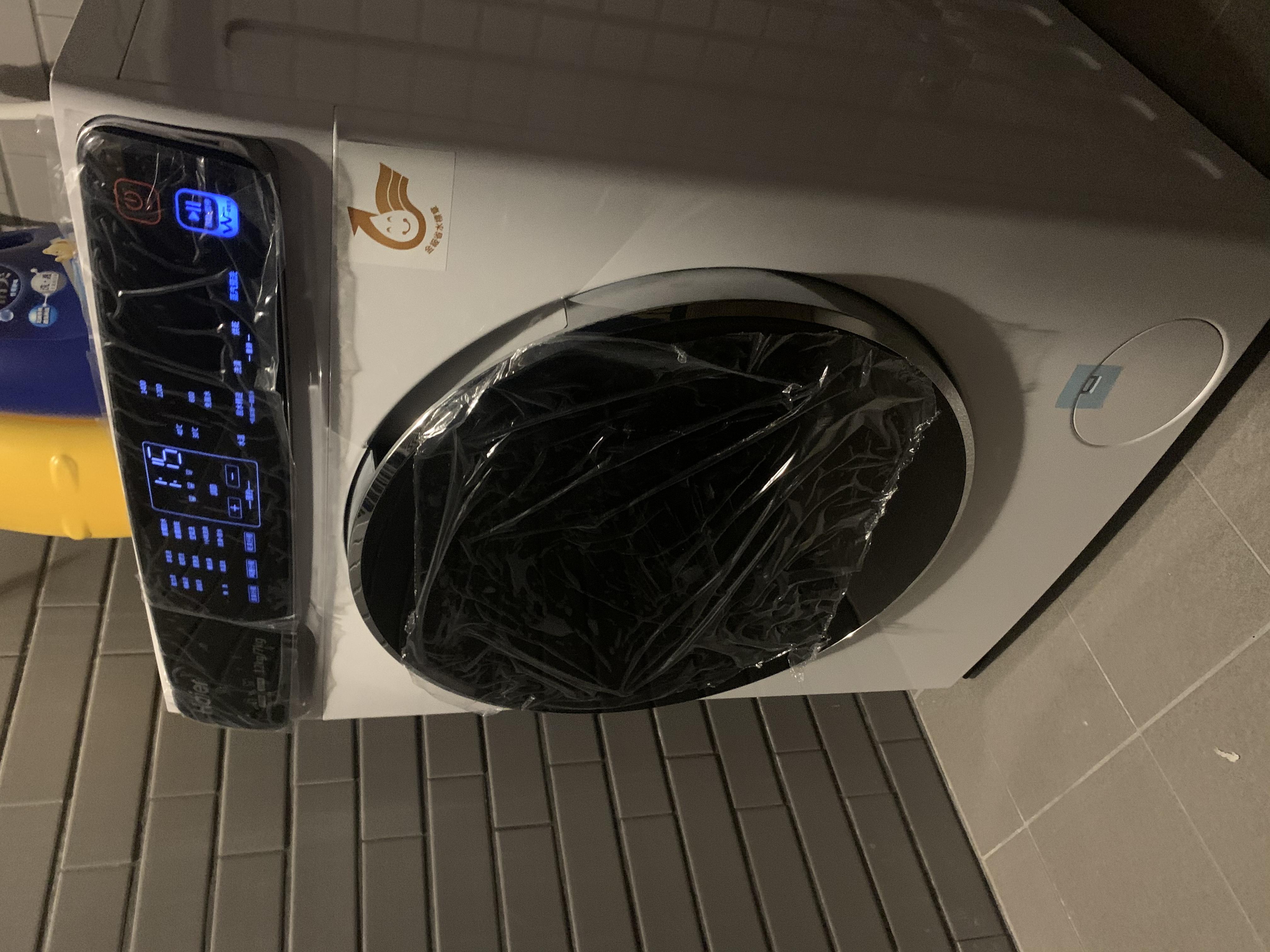 海爾蒸氣洗脫烘洗衣機-潔淨白(型號HWD120-168W) - Mobile01
