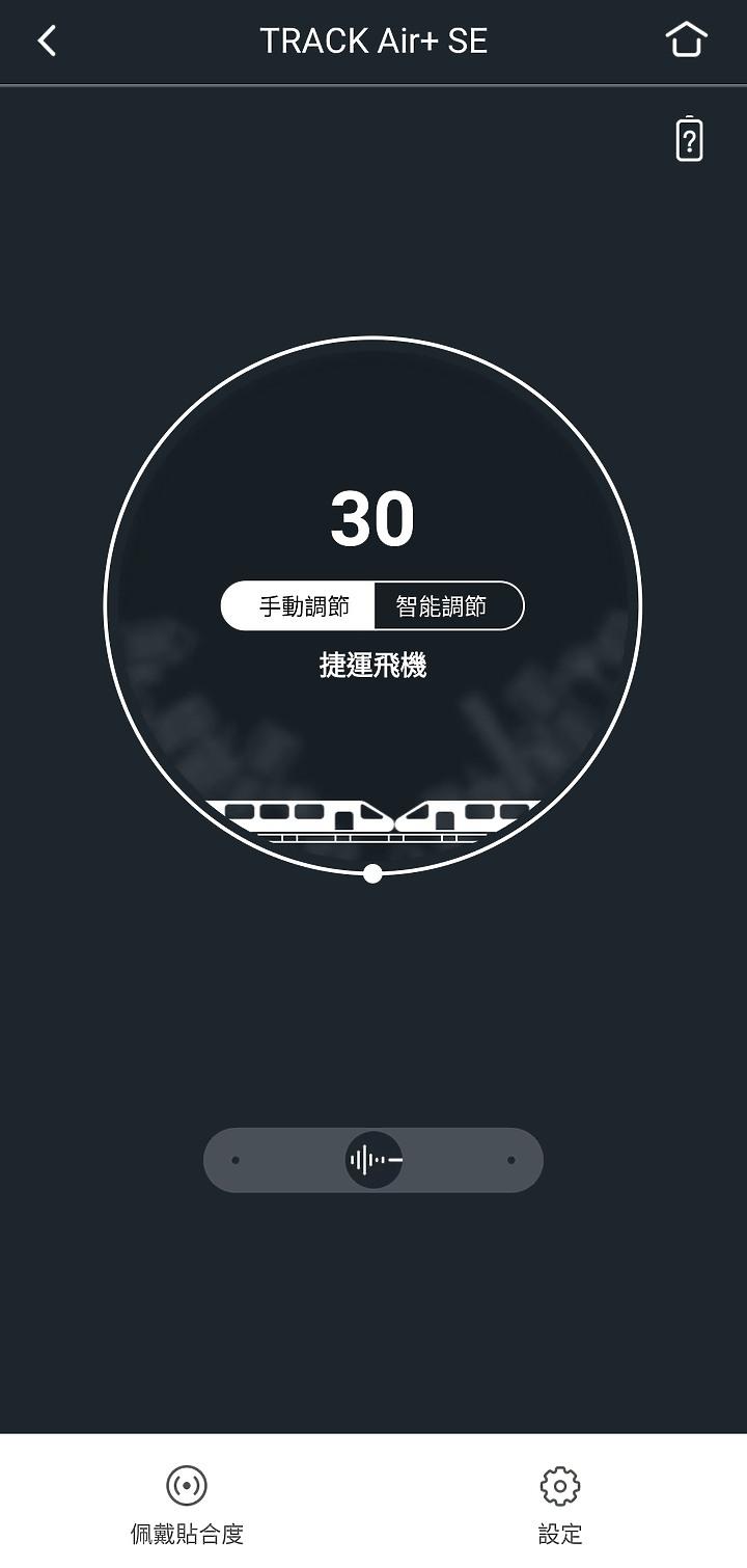主動降噪真無線 Libratone TRACK Air+ SE 開箱&心得 (好讀版) - Mobile01