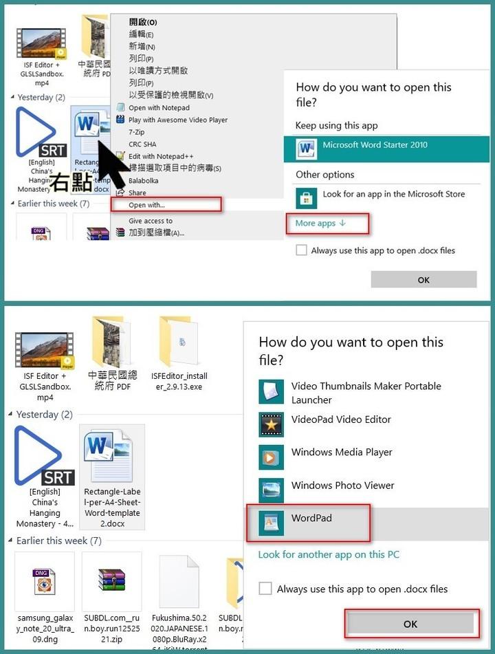 請問如何不在IE內開啟office文件? - Mobile01