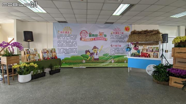 彩繪稻田 臺南市後壁區農會 10/03 - Mobile01
