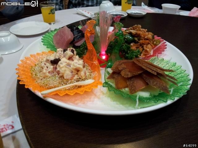丸八酢飯店 - Mobile01