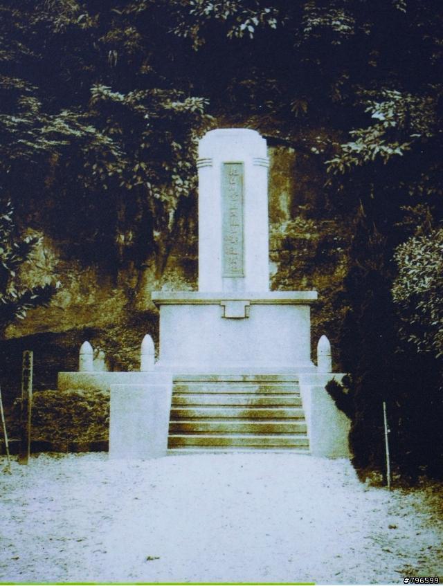 北白川宮能久親王紀念碑 - Mobile01