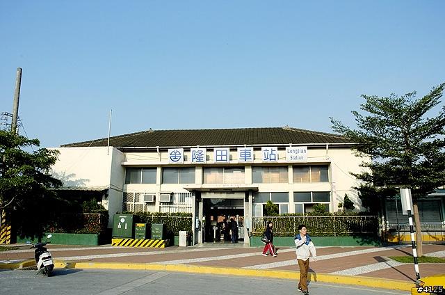 隆田火車站 - 臺南市 - 旅遊美食討論區 - Mobile01
