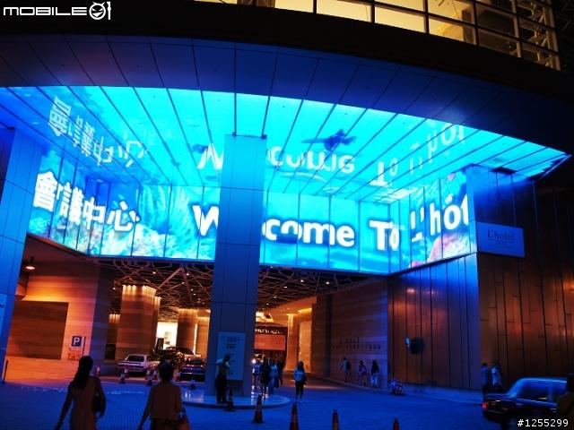香港如心海景酒店 - Mobile01
