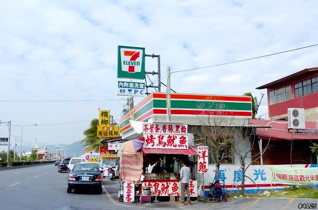 通往墾丁的最佳中途休息站 - 楓港加油站 - Mobile01