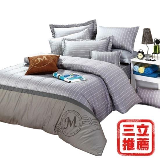 【米力寢具】高級精梳美國棉兩用被床包組(200織)-電|電電購