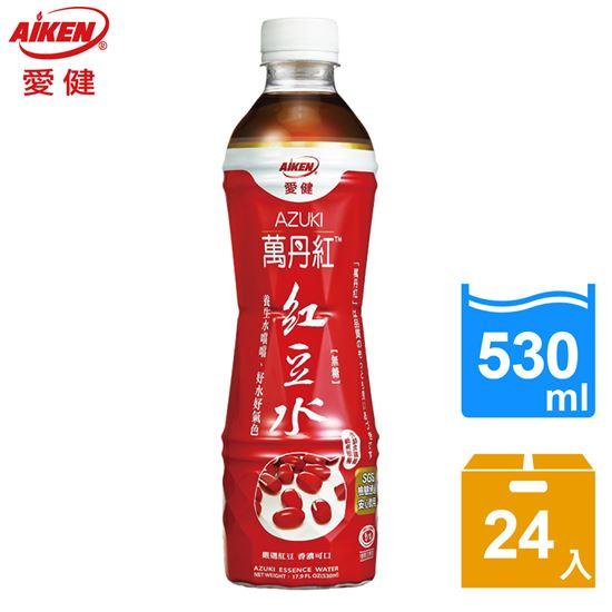 【愛健】萬丹紅紅豆水530ml(24入/箱) 電電購