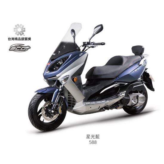 電電購. 【AEON 宏佳騰機車】ELITE 300R 雙碟煞 六期噴射