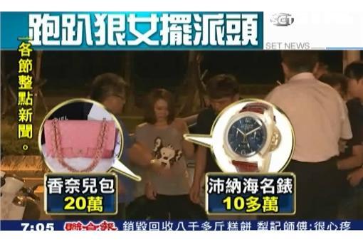 劉芯彤富千金變酒店妹 濃妝豔抹性情大變   政治   三立新聞網 SETN.COM