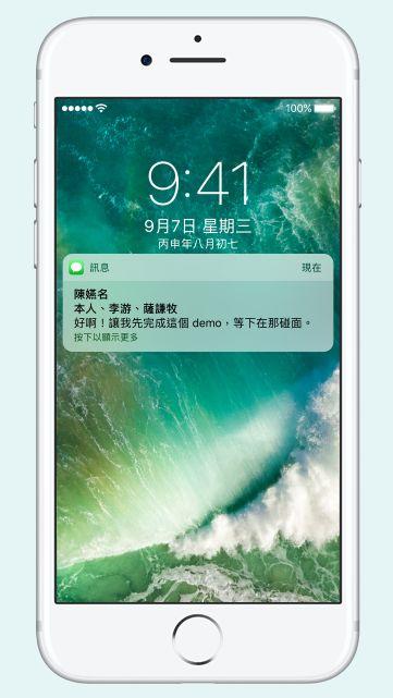 升級iOS 10死當怎麼辦?4步驟救回iPhone | 科技 | 三立新聞網 SETN.COM