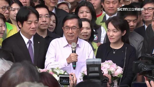 陳幸妤診所開幕 陳水扁立刻成第一個病人 | 政治 | 三立新聞網 SETN.COM