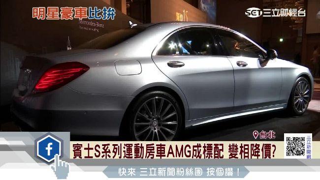神車新SUPER ELANTRA發表 車價64.9萬起 | 科技 | 三立新聞網 SETN.COM