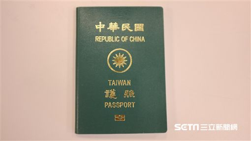全球最令人嚮往護照 臺灣排名59,美國35 | 國際 | 三立新聞網 SETN.COM