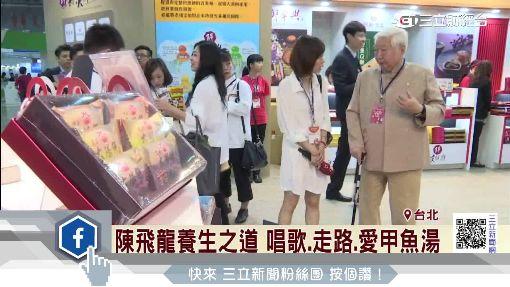 南僑推出漢餅 陳飛龍:若反應好不排除在美設廠 | 財經 | 三立新聞網 SETN.COM
