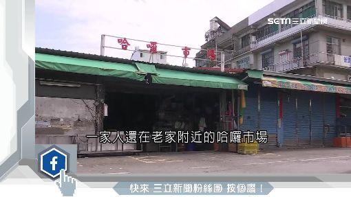 豬哥亮左營故居 親友稱「豬哥巷」百年留念   娛樂   三立新聞網 SETN.COM