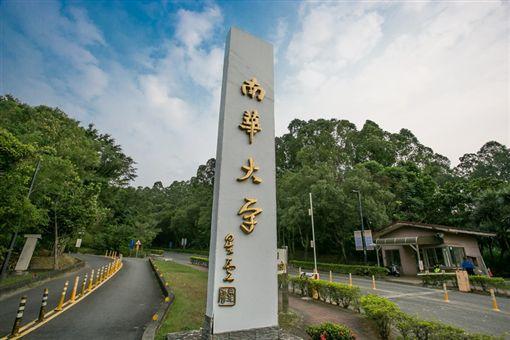 南華大學凌晨傳學生跳樓 頭顱破裂腦漿溢亡 | 社會 | 三立新聞網 SETN.COM