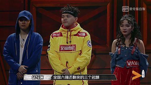 《中國有嘻哈》爆內定?陸網友瘋傳冠軍是「他」 | 娛樂 | 三立新聞網 SETN.COM