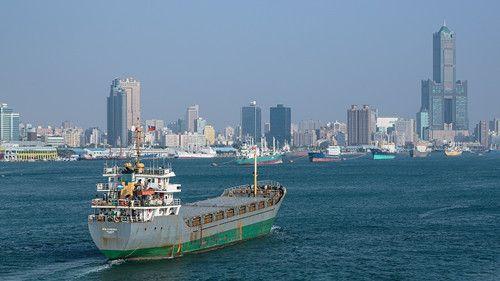 高雄港(圖/翻攝維基百科)