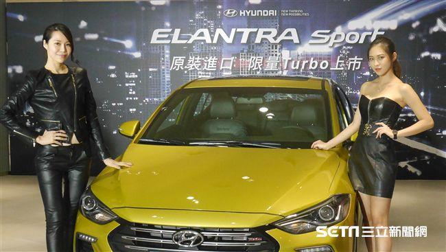 現代汽車ELANTRA Sport 給熱愛追求性能的你   汽車   三立新聞網 SETN.COM