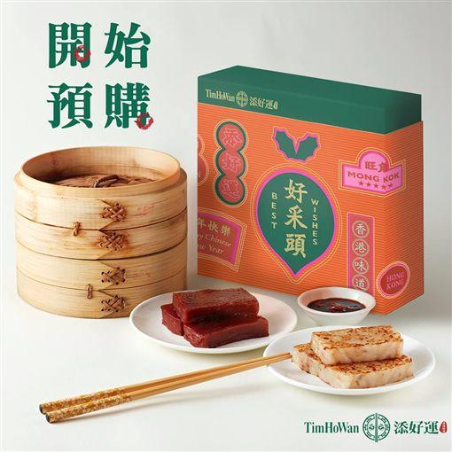 飲茶前先添知識!臺港蘿蔔糕差在這 熱水別拿來喝   旅遊   三立新聞網 SETN.COM