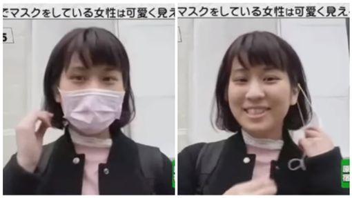 影/戴口罩比較可愛?日本街頭正妹脫下後 真實長相曝光 | 國際 | 三立新聞網 SETN.COM