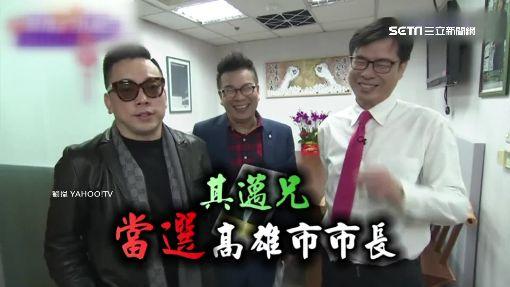 2018選戰看辦公室風水 詹惟中斷言「陳其邁會當選」   政治   三立新聞網 SETN.COM
