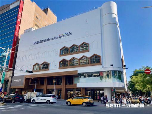 誠品南西搶先看!深夜電影院 5米挑高書店就像置身美術館   生活   三立新聞網 SETN.COM