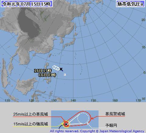 準颱風「丹娜絲」路徑往臺灣修正 氣象局最快周二晚發海警 | Reco新聞
