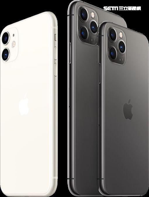 遠傳iPhone 11資費公開 舊換新現折最高2萬5   科技   三立新聞網 SETN.COM