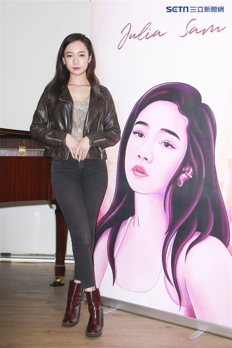 Julia吳卓源最新專輯《5 am》-2293588   三立新聞網