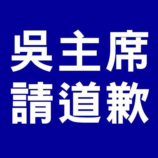吳敦義又失言!辱蔡英文「衰尾查某」 羅智強要求主席道歉   政治   三立新聞網 SETN.COM
