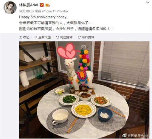林依晨結婚5年了!人妻餐桌「亮點曝光」網驚:果然女神 | 娛樂星聞 | 三立新聞網 SETN.COM
